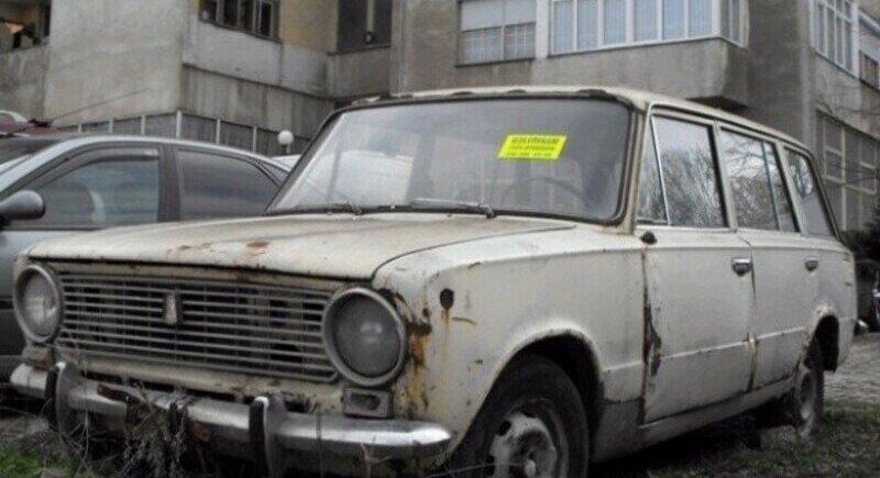Столична община вдига старите автомобили от улицата image