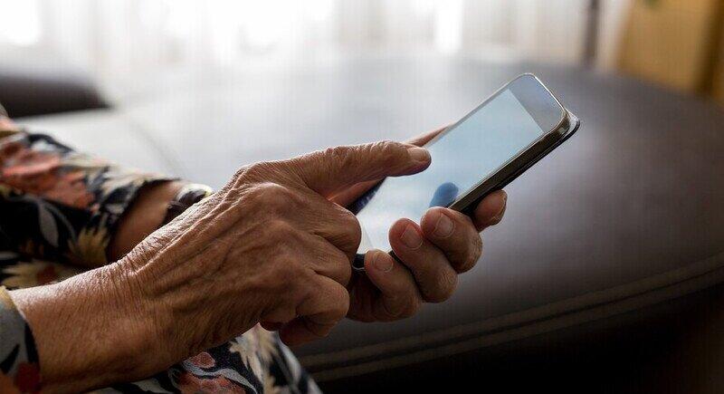 МВР предупреждава за нова телефонна измама image