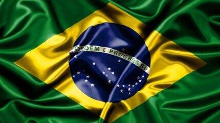 Нова мода в Бразилия – застраховки срещу тероризъм image