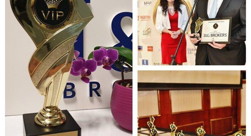 Aй енд Джи Брокерс получи отличие на престижните Balkan Business Awards image
