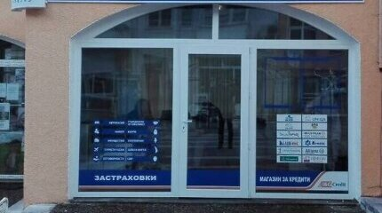 The office of I&G Brokers in the town of Peshtera with a NEW address image