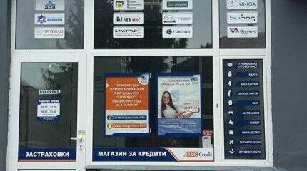 I&G Insurance Brokers already has a representative office in Vetovo image