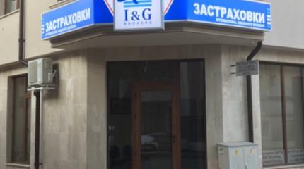 I&G Brokers Insurance already has a representative office in Sopot image